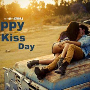 download Happy Kiss Day HD Wallpaper 2016