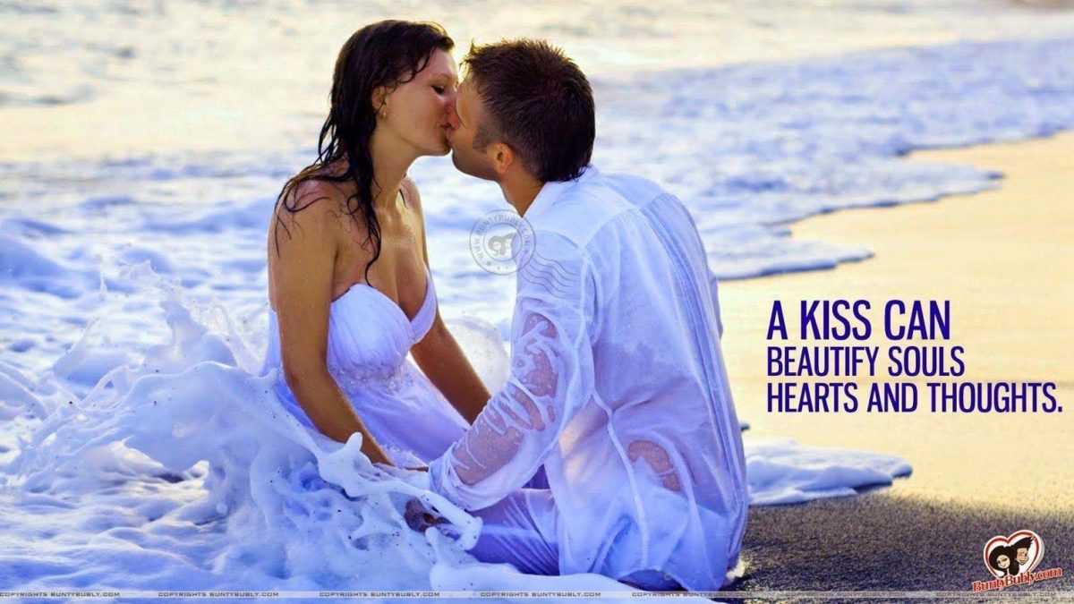 Kiss Day Ki Special Images, Pics, Photos & Wallpapers HD …