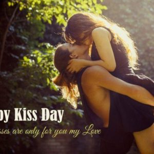 download kiss day images. kiss day 2016 wallpaper Archives | Free HD Wallpapers