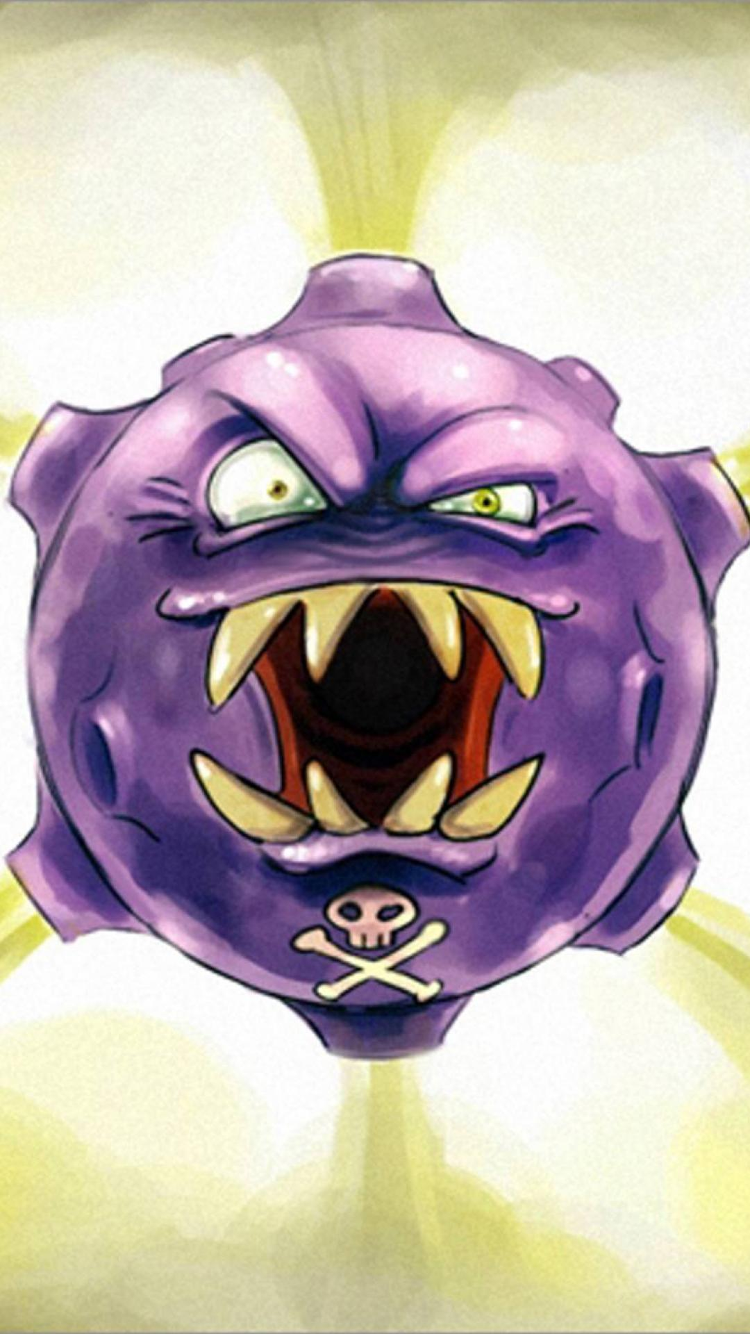 ScreenHeaven: Koffing Pokemon desktop and mobile background