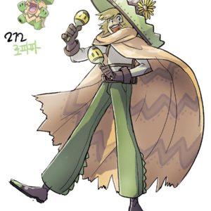download Pokemon Gijinka 270. Lotad 271. Lombre 272. Ludicolo | Pokemon …