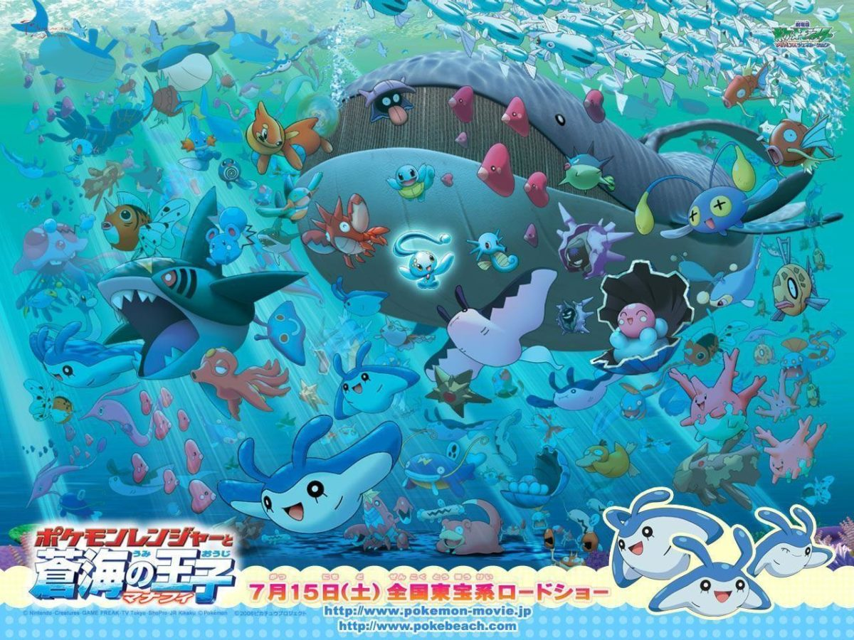 10 Mantine (Pokémon) HD Wallpapers | Background Images – Wallpaper Abyss