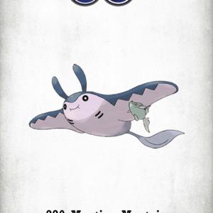 download 226 Character Mantine Mantain | Wallpaper