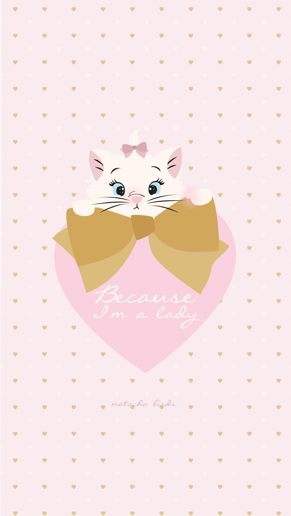 Marie Aristocats Wallpaper ·①