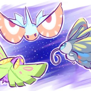 download Beautifly, Dustox, & Masquerain!!!   Pokémon   Pinterest   Pokémon …