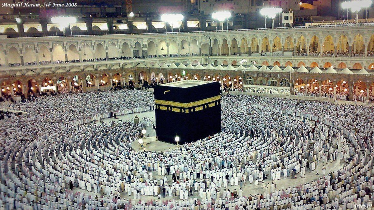 DeviantArt: More Like Masjid al-Haram – Mecca (wallpaper) by areev19