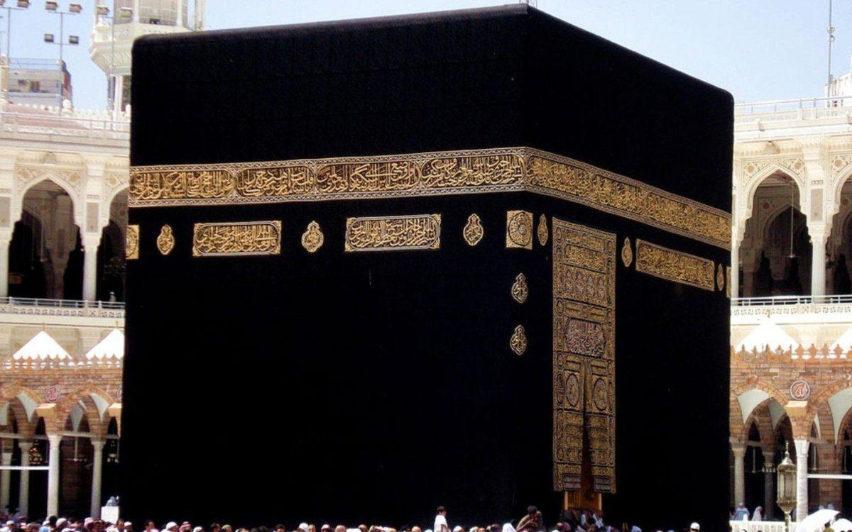 Download Islam Mecca Wallpaper 1440×900 | Wallpoper #396321