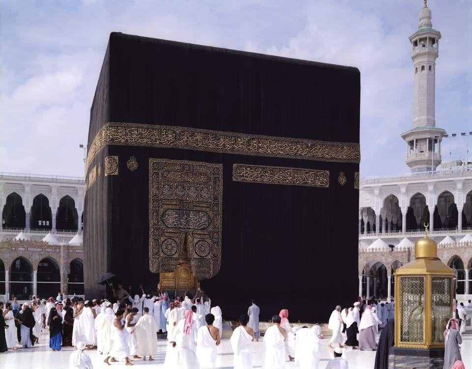 Download Islam Mecca Wallpaper 960×750 | Wallpoper #395537