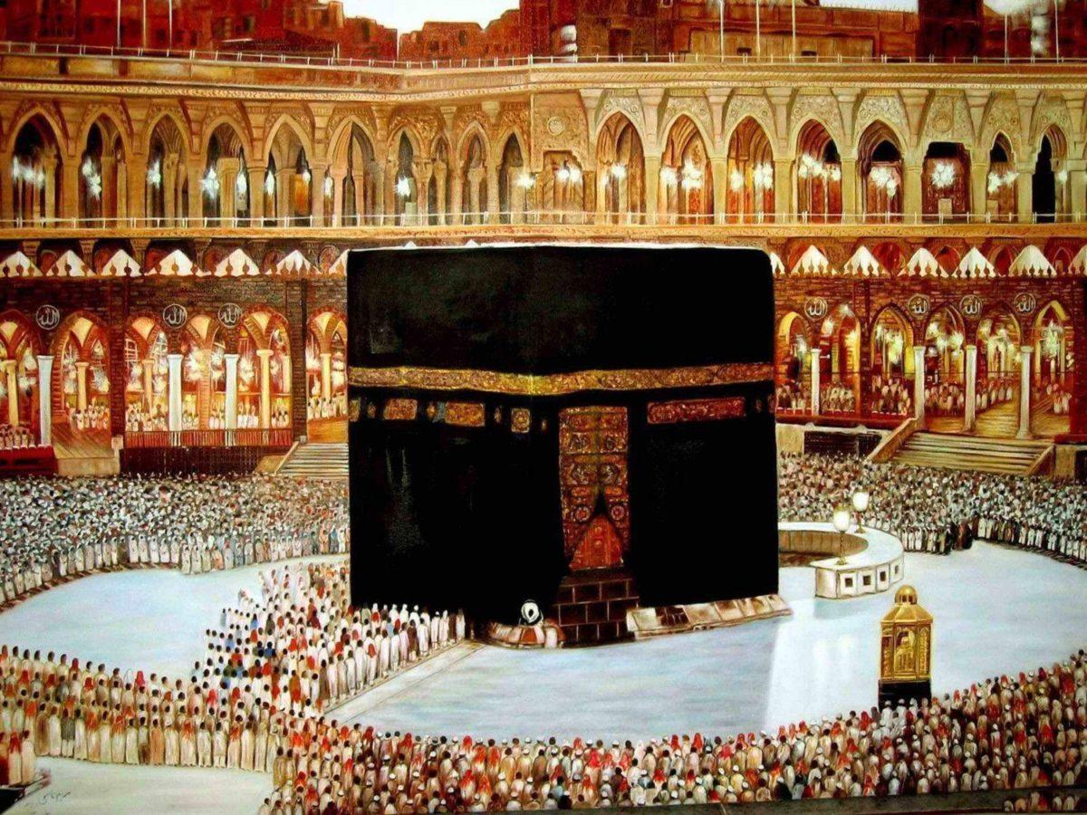 Mecca Sharif Wallpapers | HD WallpapersWindows 8 HQ Wallpapers