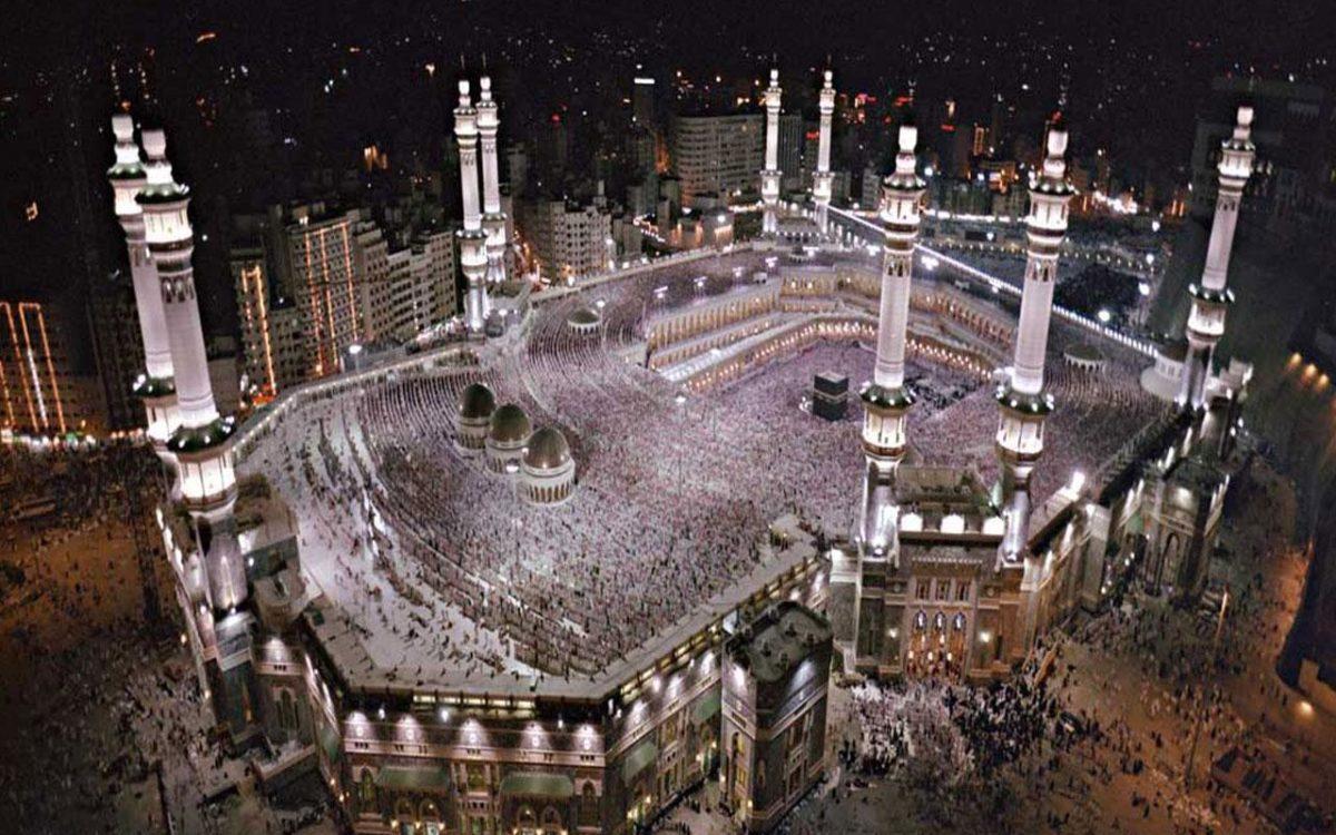 Mecca live wallpaper | 1mobile.