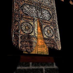 download Mecca Mosque 1024×768 Wallpaper 1024×768 | Hot HD Wallpaper