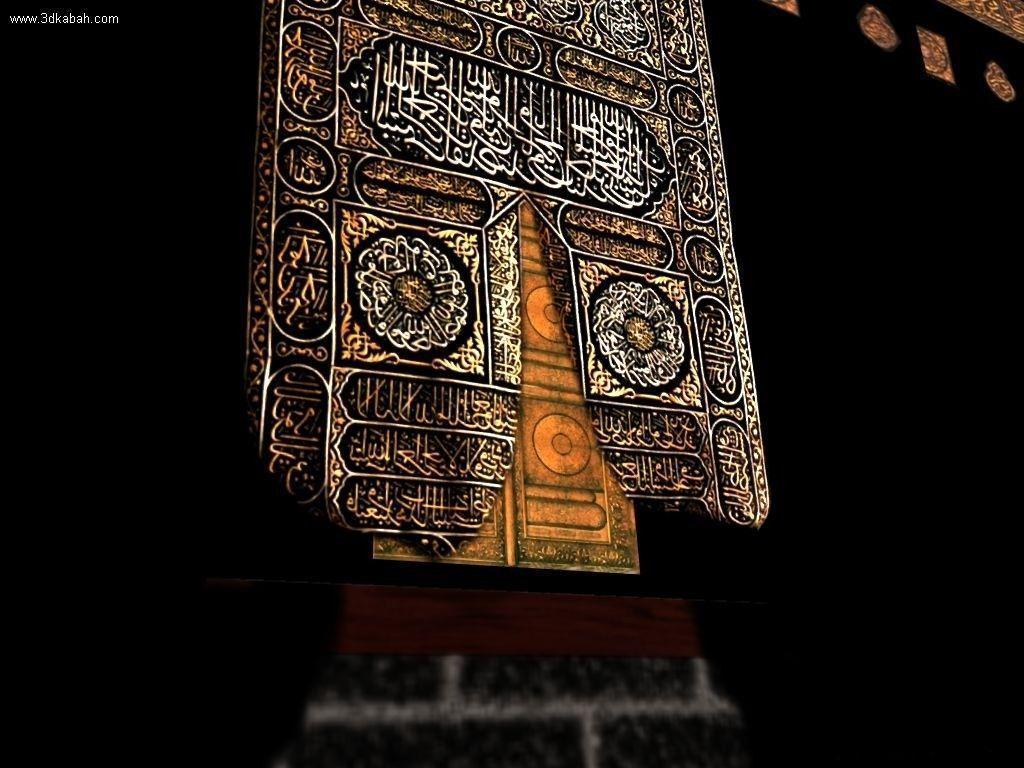 Mecca Mosque 1024×768 Wallpaper 1024×768 | Hot HD Wallpaper