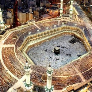 download 1024×768 Mecca desktop PC and Mac wallpaper