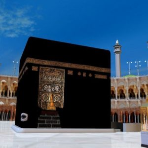 download mecca hd high definition wallpapers