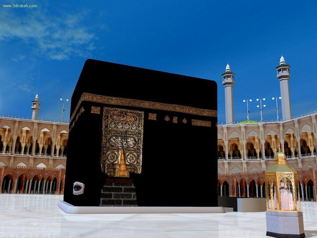 mecca hd high definition wallpapers
