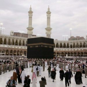 download Share Mecca Wallpapers on Facebook