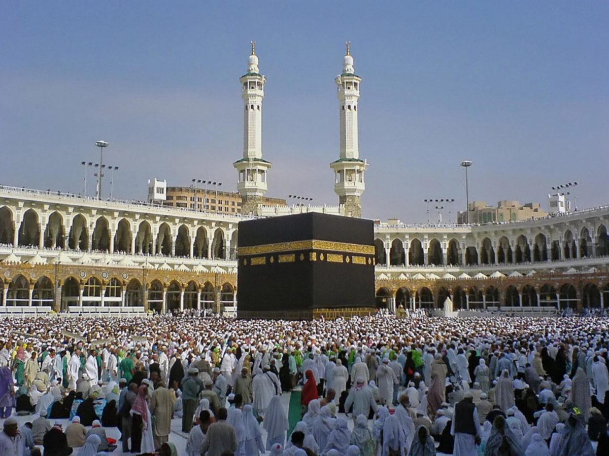 Download Free Mecca Kabba World City 525678 | HD Wallpapers …