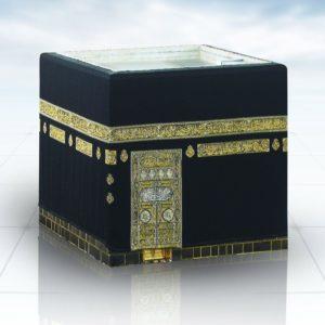 download Mecca Wallpaper
