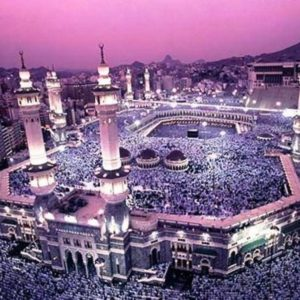 download Mecca Makkah Beautiful Pictures wallpapers Photos Images