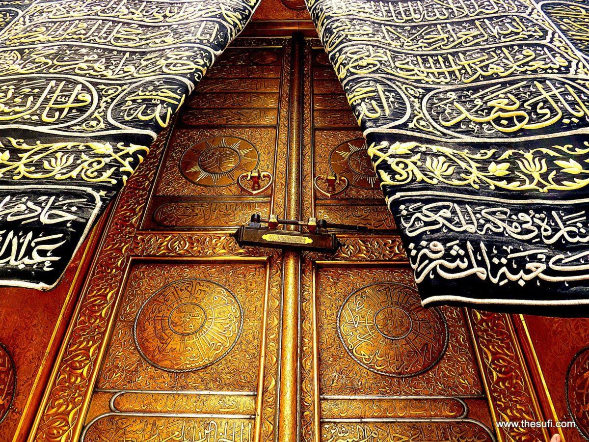 Door of Kaaba Masjid-e-Haraam Makkah