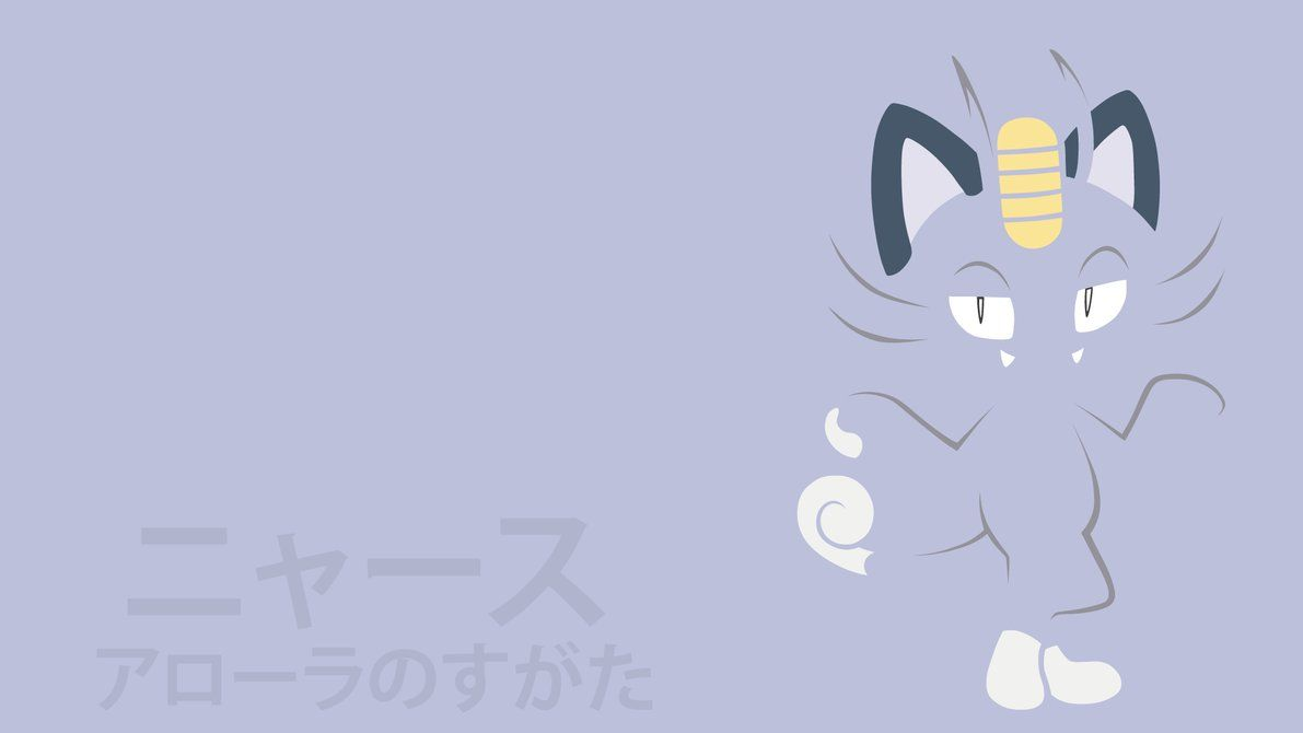 Alolan Meowth by DannyMyBrother on DeviantArt