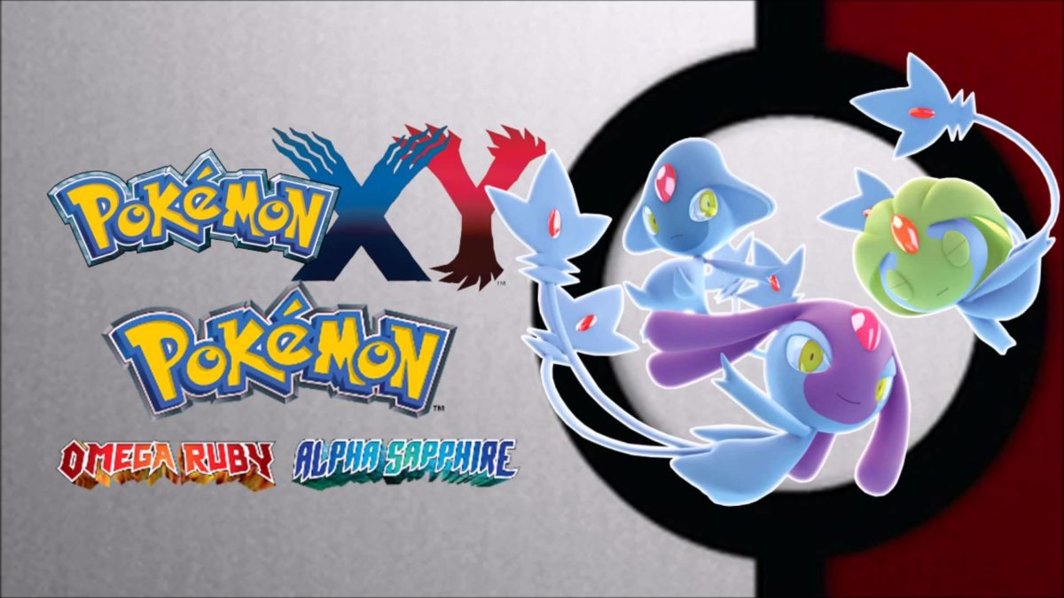 Pokemon X/Y/ORAS – Vs. Mesprit, Uxie, and Azelf HD Remaster – YouTube