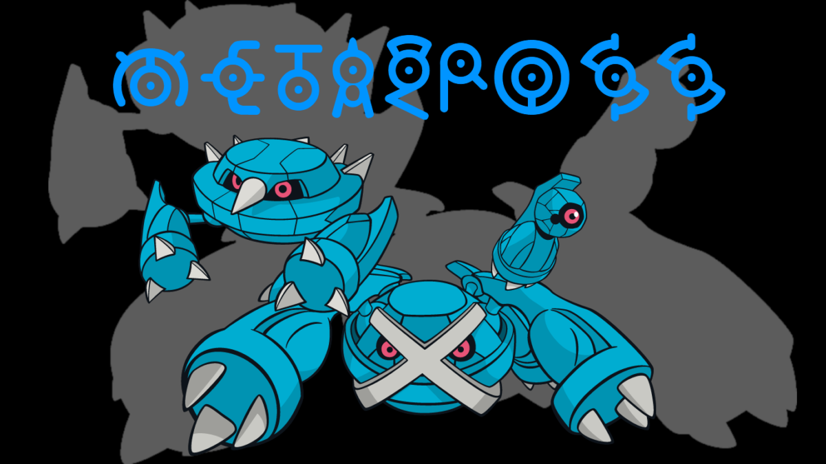 Metagross Background by JCast639 on DeviantArt