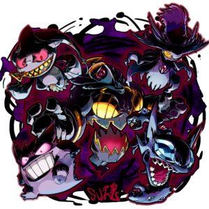 download Banette, Mismagius, Sableye, Gengar and Dusknoir | Pokemon …