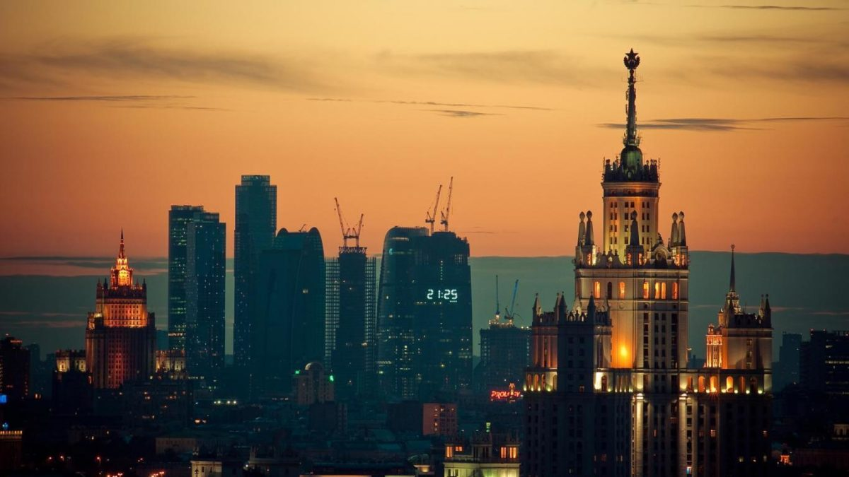 Moscow Wallpaper #6847198