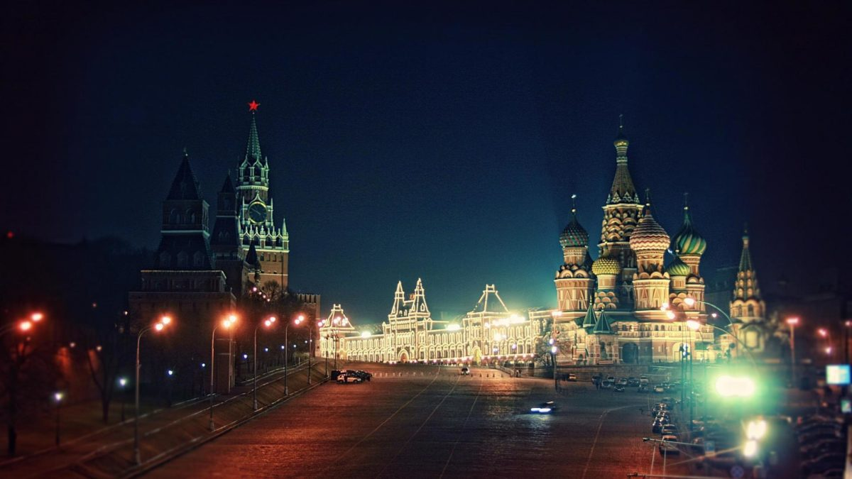 Moscow wallpaper | 1920×1080 | #51105