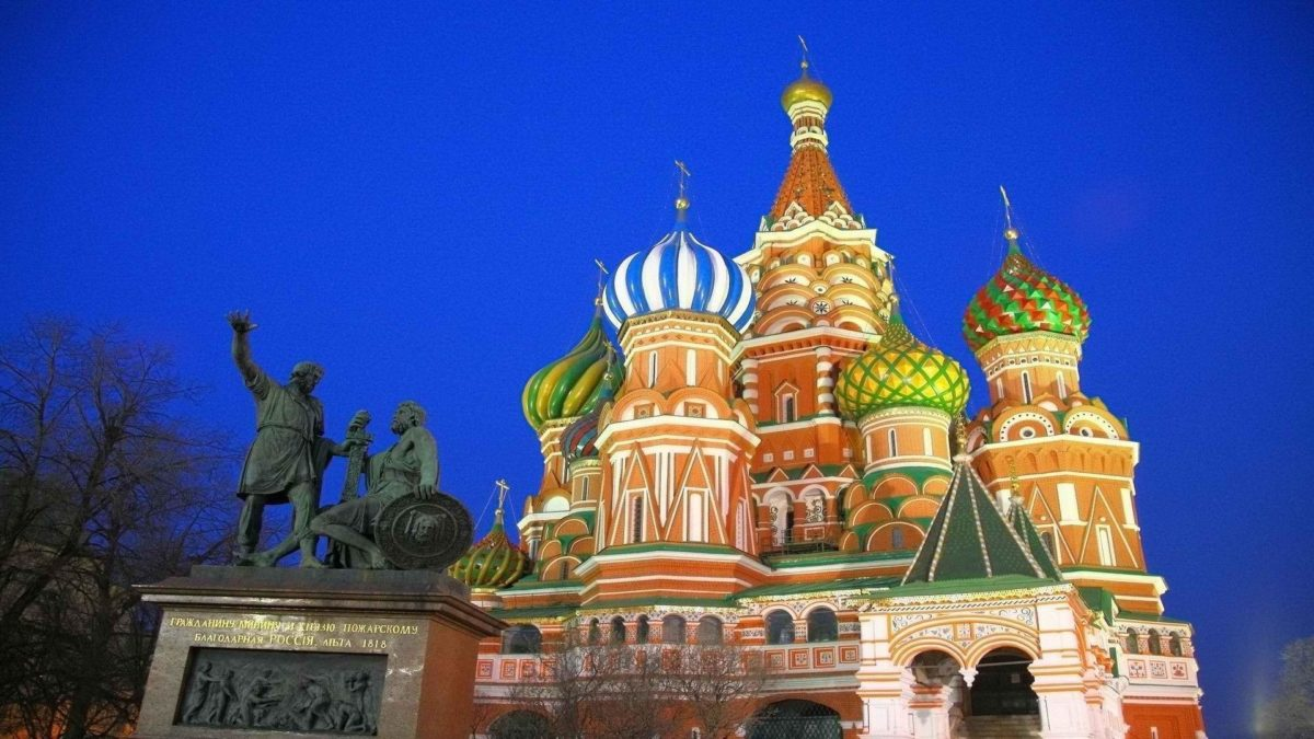 Full HD 1080p Moscow Wallpapers HD, Desktop Backgrounds 1920×1080 …