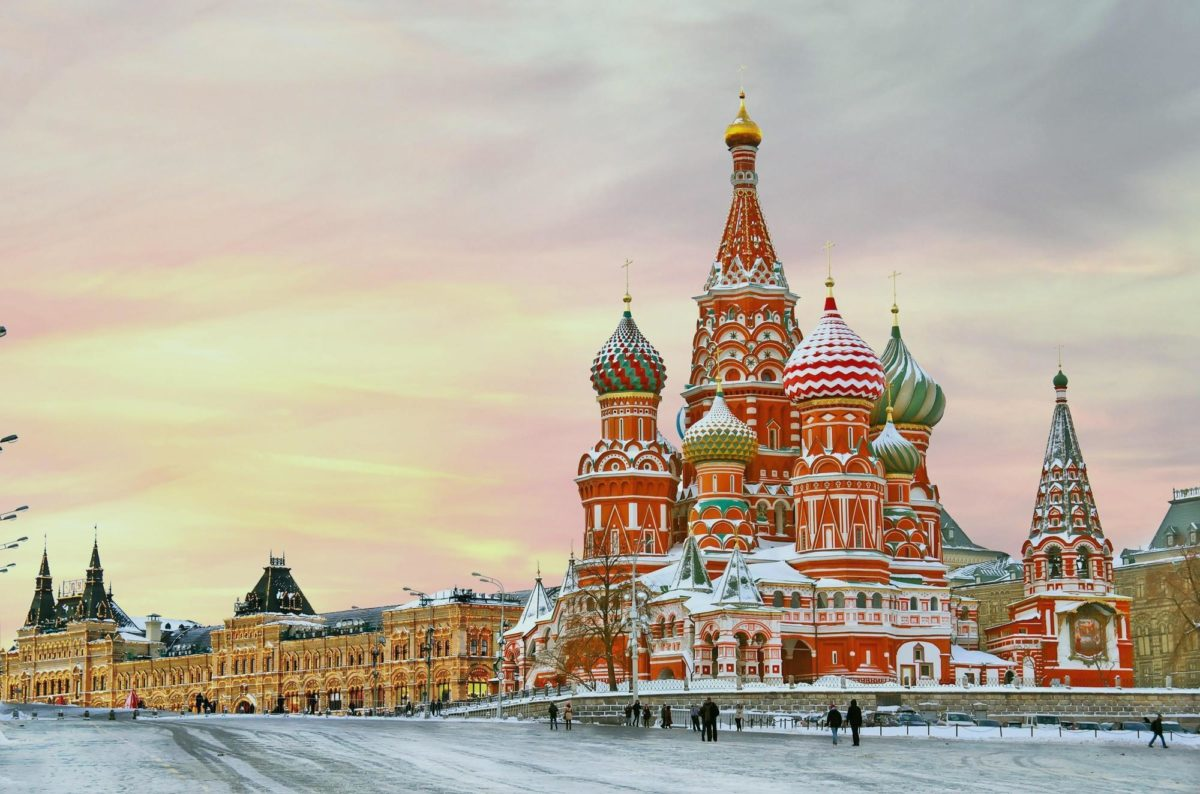 Moscow Wallpapers HD Download