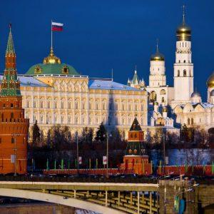 download Moscow wallpaper HD background download desktop • iPhones Wallpapers
