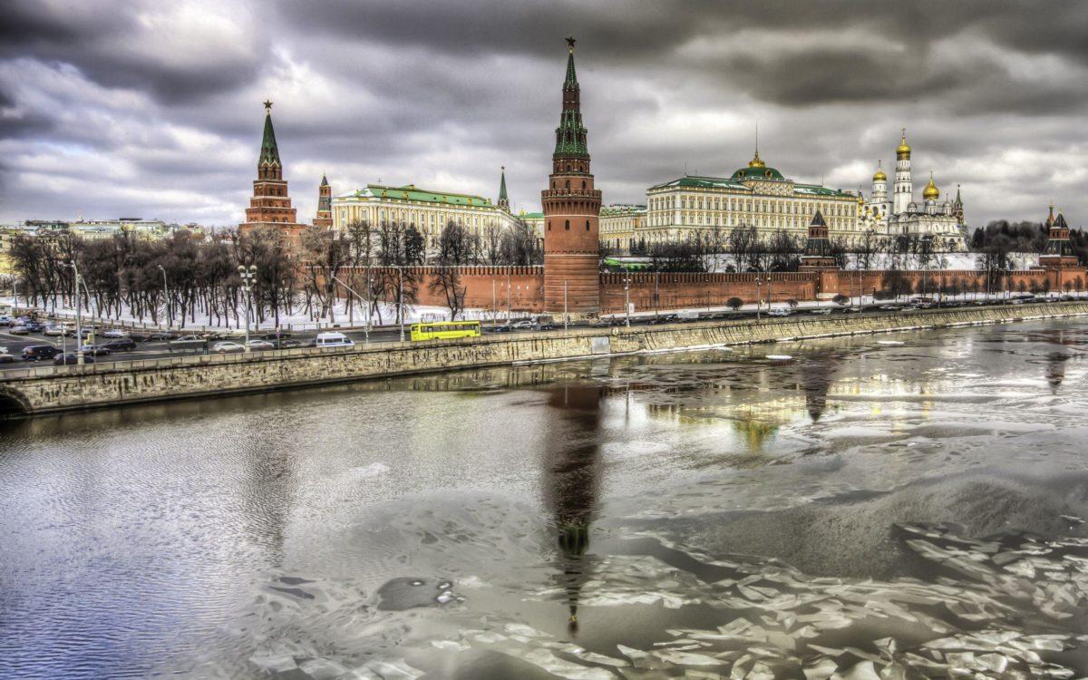 Kremlin Palace reflection Moscow widescreen wallpaper | Wide …