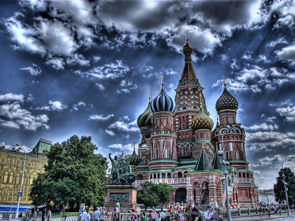Wallpapers Temples Moscow Cities Image #151541 Download