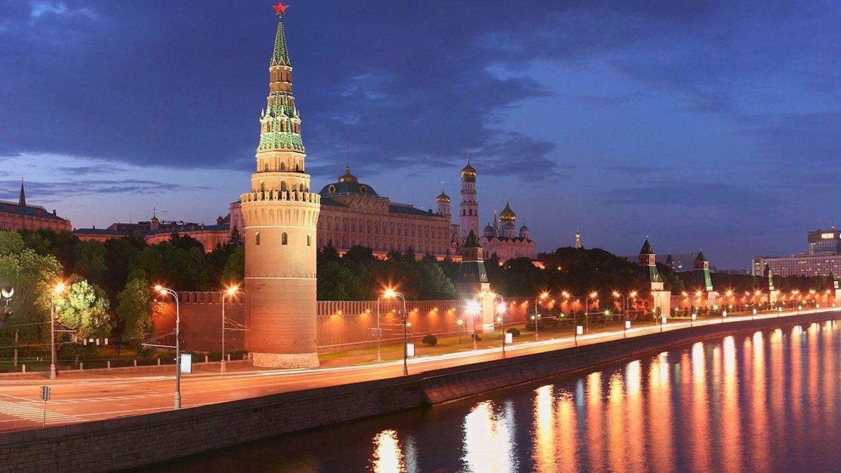 Page 2: Full HD 1080p Moscow Wallpapers HD, Desktop Backgrounds …