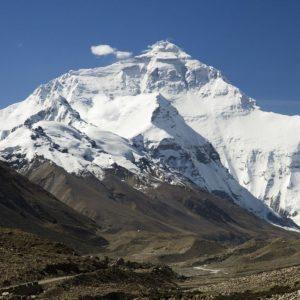 download Top Wallpapers » Wallpaper » Mount Everest