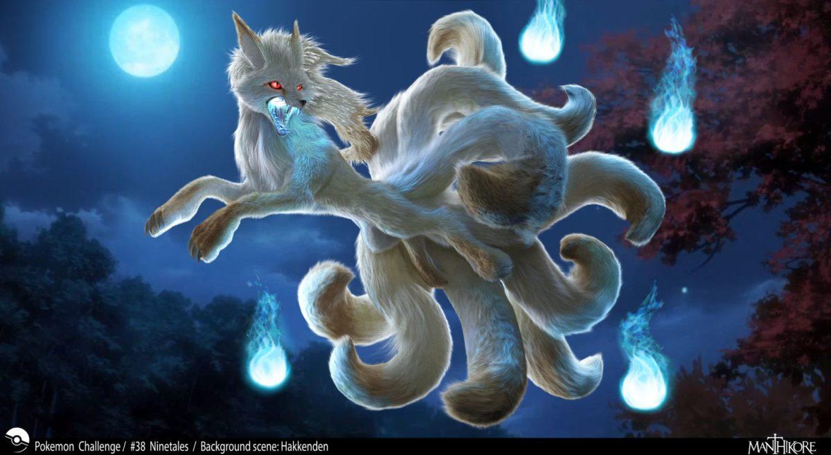 ArtStation – Pokemon #38: Ninetales, Manthikore Cervus