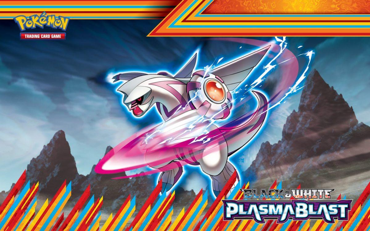 dp7_wallpaper2_1280.jpg (1280×1024) | Pokemon Official Wallpapers …