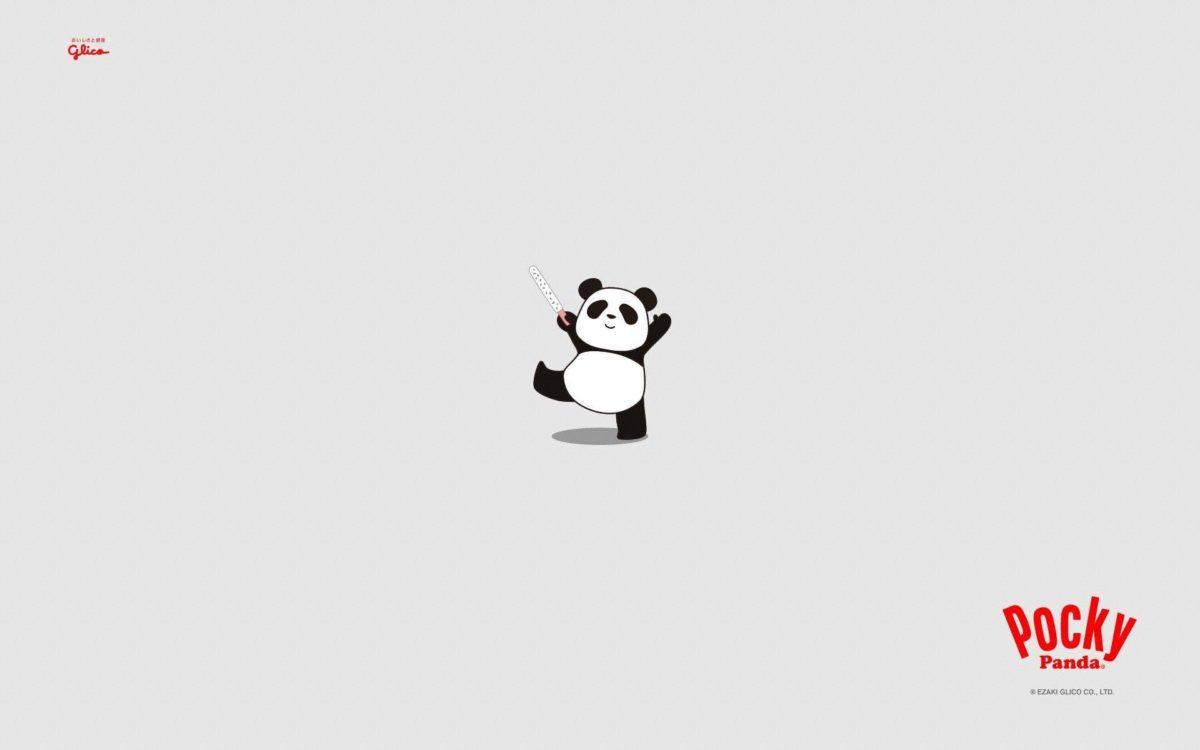 Download Panda Bears Wallpaper 1920×1200   Wallpoper #377945