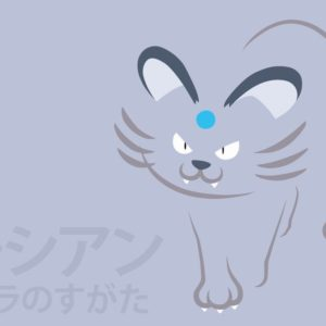 download Alolan Persian by DannyMyBrother on DeviantArt