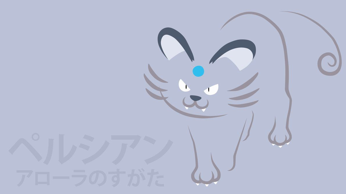 Alolan Persian by DannyMyBrother on DeviantArt