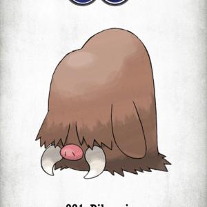 download 221 Character Piloswine | Wallpaper