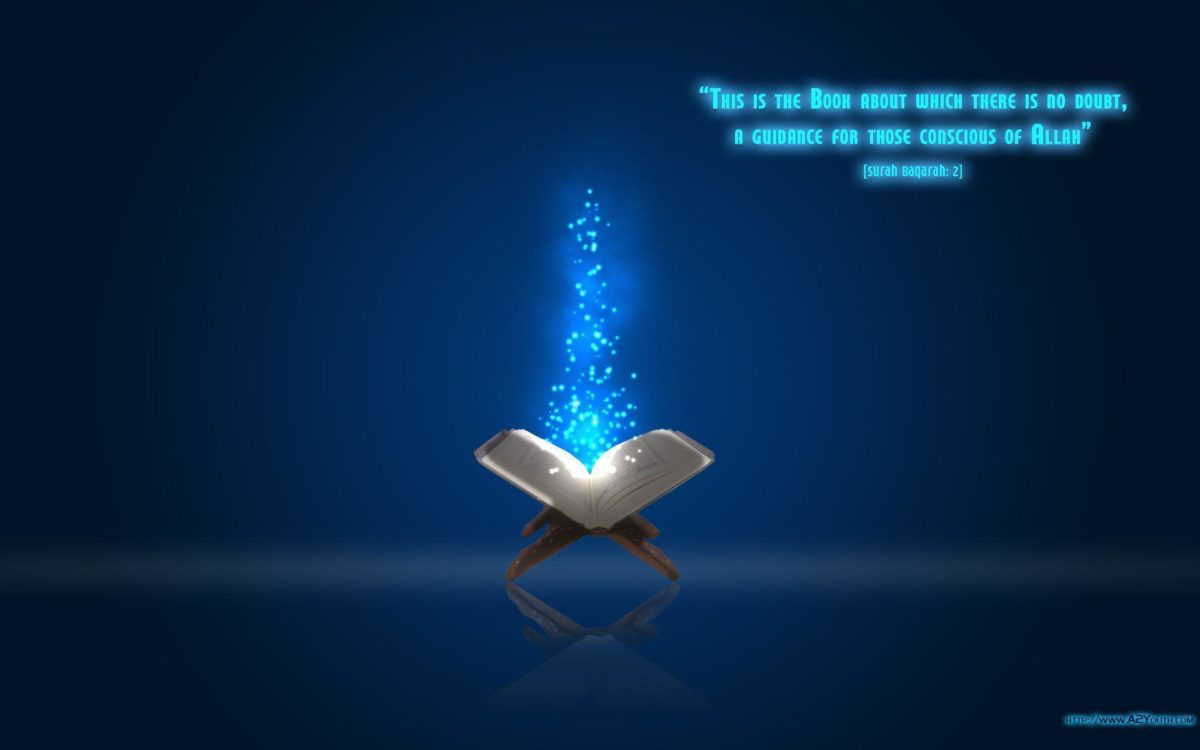Book of No Doubt – Quran – Islamic Wallpapers – A2Youth.