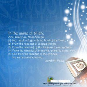 download Quran – Holy Quran Wallpaper (27754312) – Fanpop