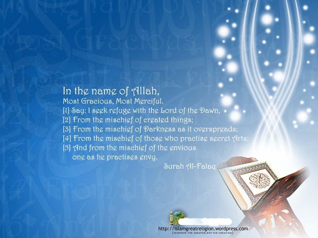 Quran – Holy Quran Wallpaper (27754312) – Fanpop