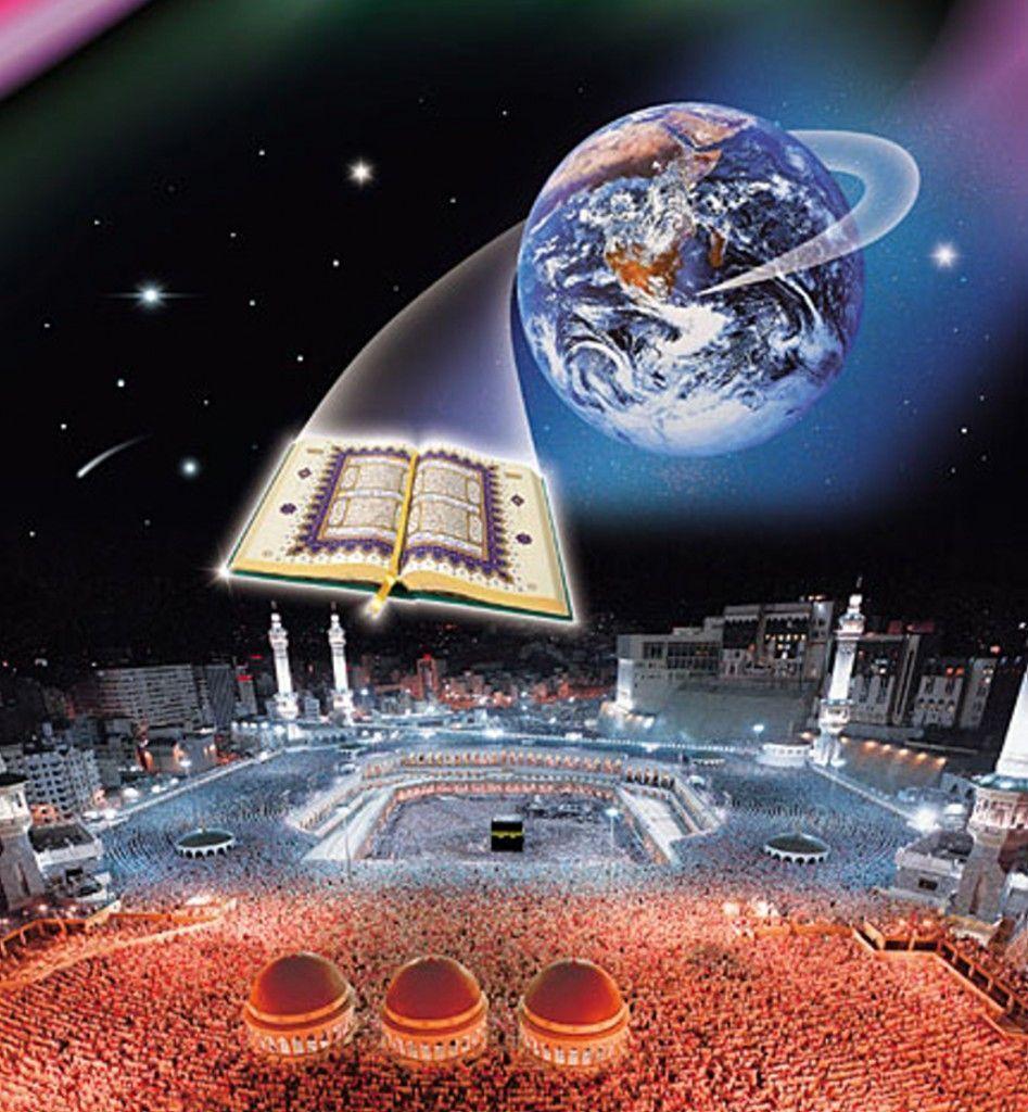 Pix For > Quran Wallpaper Desktop