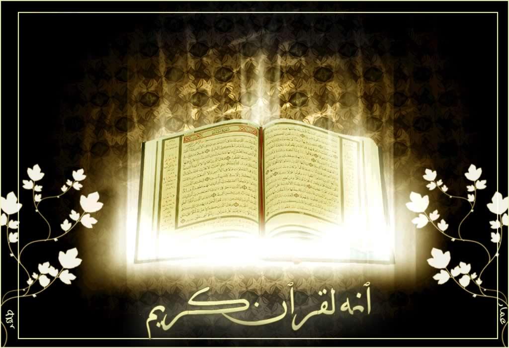 Quran wallpaper   Haris