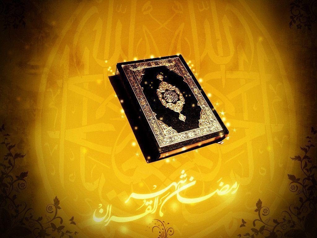 Quran Wallpaper