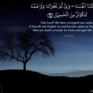 download Quran! – Holy Quran Wallpaper (27764880) – Fanpop